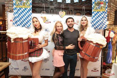 «Октоберфест-2018»: открытие. Выбор пивной столицы, 21 сентября 2018 - Ресторан «Максимилианс» Самара - 20