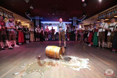 «Октоберфест-2018»: открытие. Выбор пивной столицы, 21 сентября 2018 - Ресторан «Максимилианс» Самара - 21