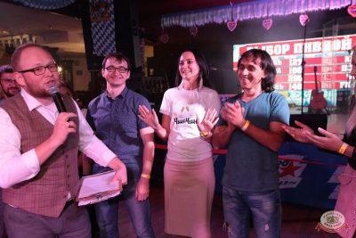 «Октоберфест-2018»: открытие. Выбор пивной столицы, 21 сентября 2018 - Ресторан «Максимилианс» Самара - 29