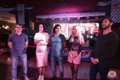 «Октоберфест-2018»: открытие. Выбор пивной столицы, 21 сентября 2018 - Ресторан «Максимилианс» Самара - 31