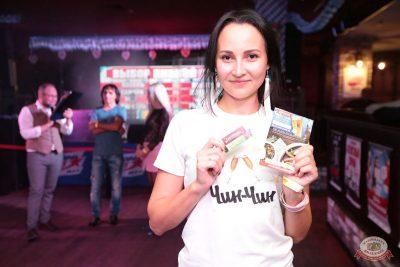«Октоберфест-2018»: открытие. Выбор пивной столицы, 21 сентября 2018 - Ресторан «Максимилианс» Самара - 33