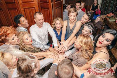 «Октоберфест»: «Давайте потанцуем», первый тур, 23 сентября 2015 - Ресторан «Максимилианс» Самара - 04