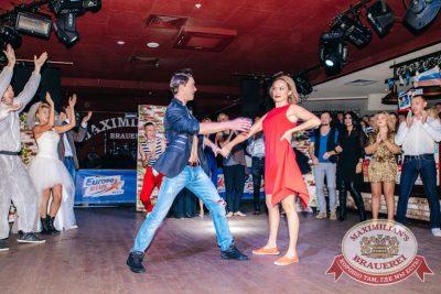 «Октоберфест»: «Давайте потанцуем», первый тур, 23 сентября 2015 - Ресторан «Максимилианс» Самара - 05