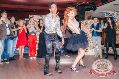 «Октоберфест»: «Давайте потанцуем», первый тур, 23 сентября 2015 - Ресторан «Максимилианс» Самара - 06