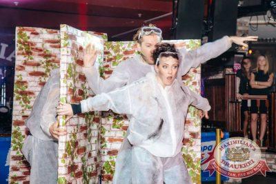 «Октоберфест»: «Давайте потанцуем», первый тур, 23 сентября 2015 - Ресторан «Максимилианс» Самара - 07