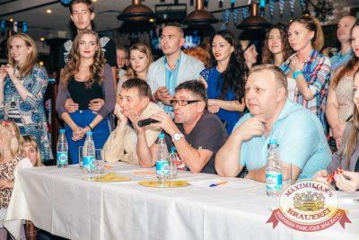 «Октоберфест»: «Давайте потанцуем», первый тур, 23 сентября 2015 - Ресторан «Максимилианс» Самара - 09