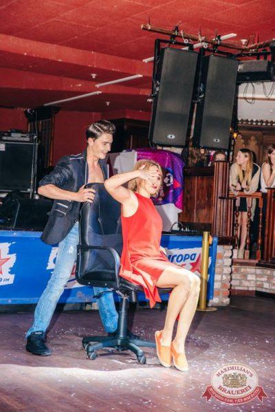 «Октоберфест»: «Давайте потанцуем», первый тур, 23 сентября 2015 - Ресторан «Максимилианс» Самара - 15