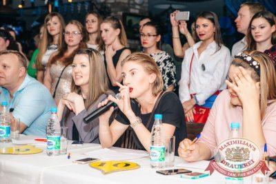 «Октоберфест»: «Давайте потанцуем», первый тур, 23 сентября 2015 - Ресторан «Максимилианс» Самара - 17