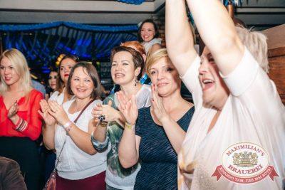 «Октоберфест»: «Давайте потанцуем», первый тур, 23 сентября 2015 - Ресторан «Максимилианс» Самара - 18