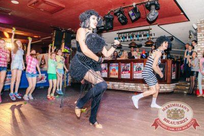 «Октоберфест»: «Давайте потанцуем», первый тур, 23 сентября 2015 - Ресторан «Максимилианс» Самара - 20