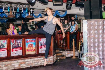 «Октоберфест»: «Давайте потанцуем», первый тур, 23 сентября 2015 - Ресторан «Максимилианс» Самара - 22