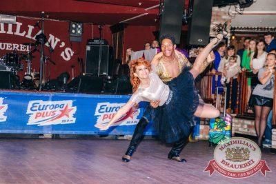 «Октоберфест»: «Давайте потанцуем», первый тур, 23 сентября 2015 - Ресторан «Максимилианс» Самара - 25