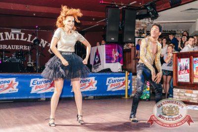 «Октоберфест»: «Давайте потанцуем», первый тур, 23 сентября 2015 - Ресторан «Максимилианс» Самара - 26