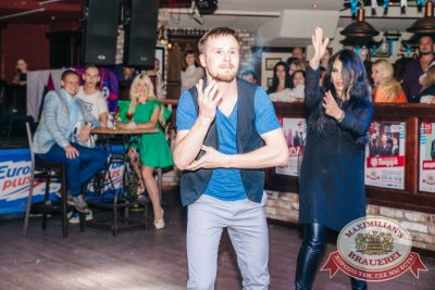 «Октоберфест»: «Давайте потанцуем», первый тур, 23 сентября 2015 - Ресторан «Максимилианс» Самара - 27