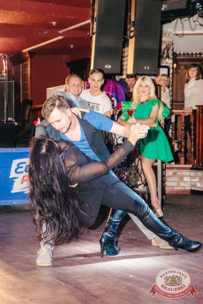 «Октоберфест»: «Давайте потанцуем», первый тур, 23 сентября 2015 - Ресторан «Максимилианс» Самара - 28