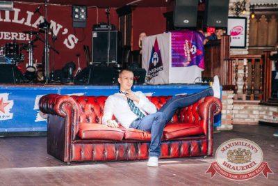 «Октоберфест»: «Давайте потанцуем», первый тур, 23 сентября 2015 - Ресторан «Максимилианс» Самара - 29