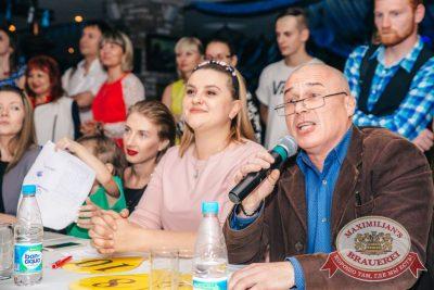 «Октоберфест»: «Давайте потанцуем», первый тур, 23 сентября 2015 - Ресторан «Максимилианс» Самара - 32