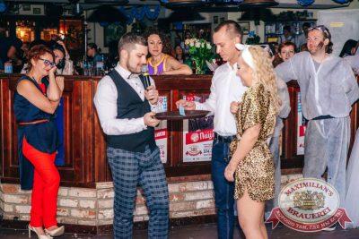 «Октоберфест»: «Давайте потанцуем», первый тур, 23 сентября 2015 - Ресторан «Максимилианс» Самара - 34