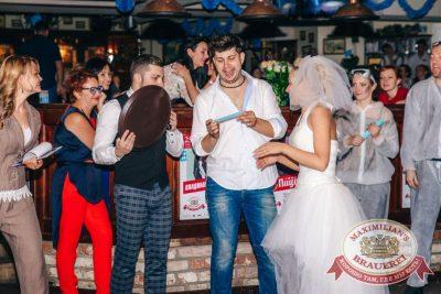 «Октоберфест»: «Давайте потанцуем», первый тур, 23 сентября 2015 - Ресторан «Максимилианс» Самара - 35