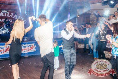 «Октоберфест»: «Давайте потанцуем», первый тур, 23 сентября 2015 - Ресторан «Максимилианс» Самара - 36