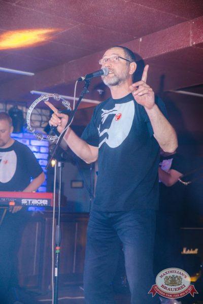 Группа «Мамульки Bend», 24 сентября 2015 - Ресторан «Максимилианс» Самара - 01