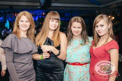 Группа «Мамульки Bend», 24 сентября 2015 - Ресторан «Максимилианс» Самара - 04