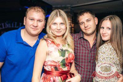 Группа «Мамульки Bend», 24 сентября 2015 - Ресторан «Максимилианс» Самара - 06