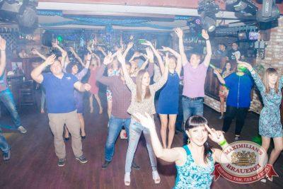 Группа «Мамульки Bend», 24 сентября 2015 - Ресторан «Максимилианс» Самара - 16