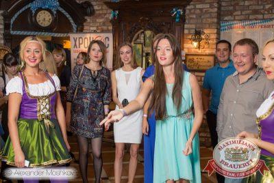 «Октоберфест»: выбираем Короля и Королеву, 19 сентября 2015 - Ресторан «Максимилианс» Самара - 04