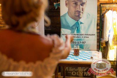 «Октоберфест»: выбираем Короля и Королеву, 19 сентября 2015 - Ресторан «Максимилианс» Самара - 08
