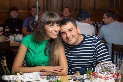 «Октоберфест»: выбираем Короля и Королеву, 19 сентября 2015 - Ресторан «Максимилианс» Самара - 29
