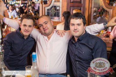 «Октоберфест»: выбираем Короля и Королеву, 19 сентября 2015 - Ресторан «Максимилианс» Самара - 32
