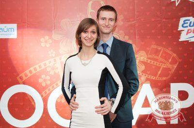 Оскар за любовь, 14 февраля 2014 - Ресторан «Максимилианс» Самара - 08