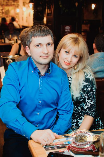 Оскар за любовь, 14 февраля 2014 - Ресторан «Максимилианс» Самара - 12