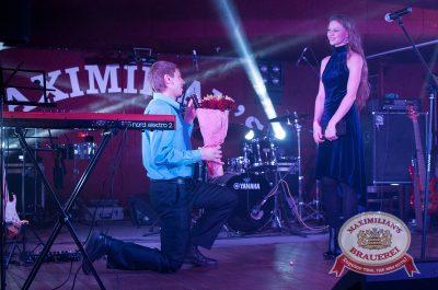 Оскар за любовь, 14 февраля 2014 - Ресторан «Максимилианс» Самара - 18