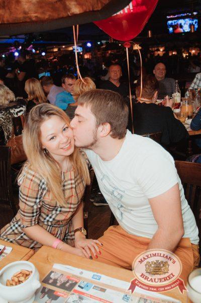 Оскар за любовь, 14 февраля 2014 - Ресторан «Максимилианс» Самара - 25