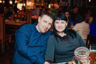 Оскар за любовь, 14 февраля 2014 - Ресторан «Максимилианс» Самара - 26