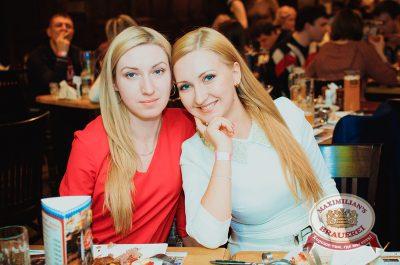 Оскар за любовь, 14 февраля 2014 - Ресторан «Максимилианс» Самара - 28