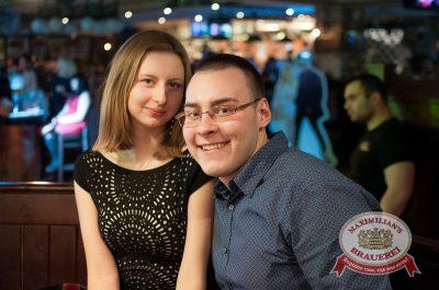 Оскар за любовь, 14 февраля 2014 - Ресторан «Максимилианс» Самара - 29