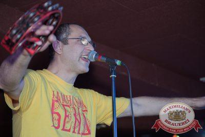 Открытие 204-го фестиваля живого пива «Октоберфест». Специальный гость: Мамульки Bend, 19 сентября 2014 - Ресторан «Максимилианс» Самара - 01