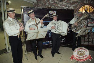 Открытие 204-го фестиваля живого пива «Октоберфест». Специальный гость: Мамульки Bend, 19 сентября 2014 - Ресторан «Максимилианс» Самара - 02