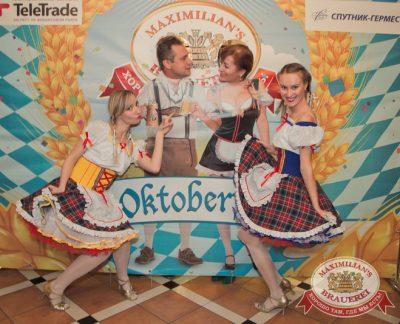 Открытие 204-го фестиваля живого пива «Октоберфест». Специальный гость: Мамульки Bend, 19 сентября 2014 - Ресторан «Максимилианс» Самара - 03