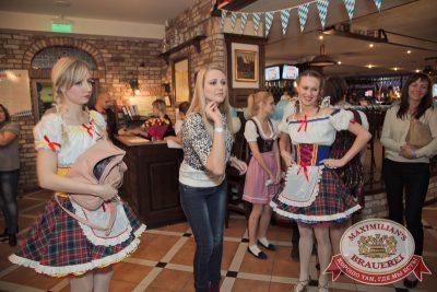 Открытие 204-го фестиваля живого пива «Октоберфест». Специальный гость: Мамульки Bend, 19 сентября 2014 - Ресторан «Максимилианс» Самара - 04