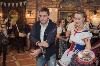 Открытие 204-го фестиваля живого пива «Октоберфест». Специальный гость: Мамульки Bend, 19 сентября 2014 - Ресторан «Максимилианс» Самара - 05