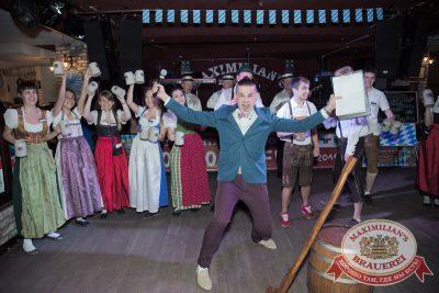 Открытие 204-го фестиваля живого пива «Октоберфест». Специальный гость: Мамульки Bend, 19 сентября 2014 - Ресторан «Максимилианс» Самара - 10