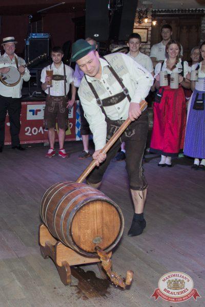 Открытие 204-го фестиваля живого пива «Октоберфест». Специальный гость: Мамульки Bend, 19 сентября 2014 - Ресторан «Максимилианс» Самара - 11