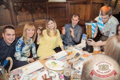 Открытие 204-го фестиваля живого пива «Октоберфест». Специальный гость: Мамульки Bend, 19 сентября 2014 - Ресторан «Максимилианс» Самара - 12
