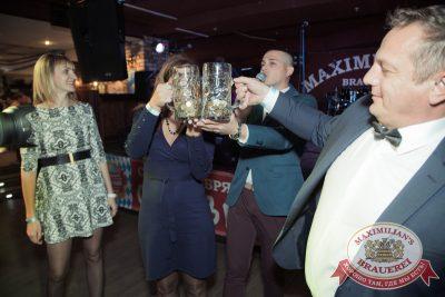 Открытие 204-го фестиваля живого пива «Октоберфест». Специальный гость: Мамульки Bend, 19 сентября 2014 - Ресторан «Максимилианс» Самара - 14