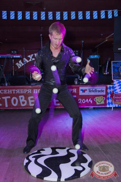 Открытие 204-го фестиваля живого пива «Октоберфест». Специальный гость: Мамульки Bend, 19 сентября 2014 - Ресторан «Максимилианс» Самара - 18