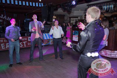 Открытие 204-го фестиваля живого пива «Октоберфест». Специальный гость: Мамульки Bend, 19 сентября 2014 - Ресторан «Максимилианс» Самара - 19